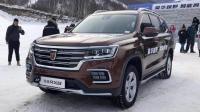 全新7座SUV, 非承载车身, 全地形模式, 仅售15万, 马云参与研发!