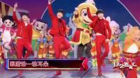 TFBOYS一首成名曲《青春修炼手册》, 一身红西服喜气洋洋!