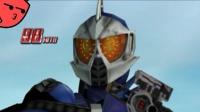 番外-PSP假面骑士超巅峰英雄超级英雄模式(5)