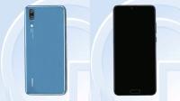 华为P20还有这版本设计很实在 三星S9国行3月6日广州发布「科技报0223」