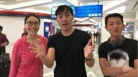 王自如揭秘 MWC 2018 爆点预热和神秘女嘉宾