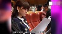 父亲是中国首富, 她却放弃家产独自创业, 5年不到挣来100亿