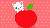 甜苹果英文儿歌视频 宝宝睡前喜欢听的早教儿歌
