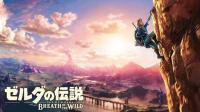 【逍遥小枫】神装攀爬套入手! 最终的力之试炼! | 塞尔达传说: 荒野之息#32