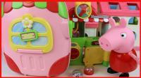 粉红猪小妹与可以变形的旅行箱玩具!