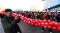 """商家抬出4000个气球 玩出别样的""""开门炮"""""""