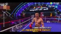 陈国坤截拳道挑战邹市明频繁被打眼 不愧是世界拳王!