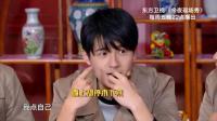 唐人街探案: 苦孩子刘昊然吃火锅停不下来! 自觉和陈思诚最有默契被打脸