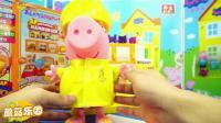 面包超人汉堡店小猪佩奇超级飞侠粉红猪小妹