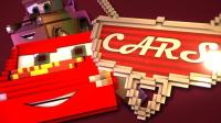 【我的世界载具模组】赛车总动员麦昆! MC极品飞车炫酷装扮! 小格解说Minecraft