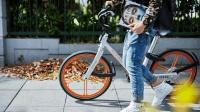 摩拜和ofo月卡优惠已取消, 连单车都快骑不起了?