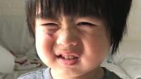 港台:林志颖儿子脸颊出血 Kyson喊痛痛