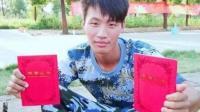 云南返乡大学生救火遇难 当地为其申报见义勇为
