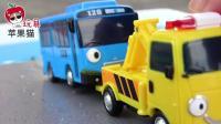 救援队变形警车珀利 小车车小巴士 儿童汽车玩具故事