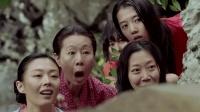 《猛男诞生记》, 你们能想像到被整个村庄女性支配的恐惧吗?