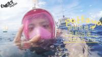 泰国芭提雅帆船出海