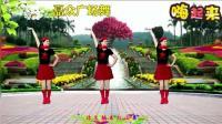 矗众广场舞《红山果》时尚动感水兵舞附教学