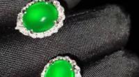 玻璃种帝王绿翡翠耳钉
