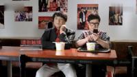 大鹏和朋友吹牛道 在和成龙大哥一起吃饭呢!