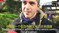 """""""中国是我们的老大哥! """"老外对中国印象的转变"""
