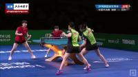 2018世界杯 女团半决赛 日本vs朝鲜 伊藤美诚早田希娜vs金南海车孝心 乒乓球比赛