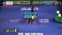 2018世界杯 女团半决赛 日本vs朝鲜 第2盘 石川佳纯vs金宋依 乒乓球比赛视频 完整