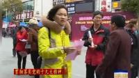 上林新闻(2018年2月23日)