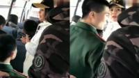 男子让军人让座 被一旁的美女怒喷