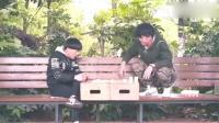 陈翔六点半: 看看大师是如何下象棋的, 活久见!