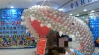 领略不一样的气球世界, 让你感受气球展的震撼!