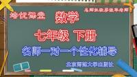 七年级数学下册 培优课堂1 同底数幂的乘法