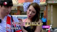 台湾女主持看见张艺兴就直接扑过去,抱着不撒手,张艺兴都害羞了