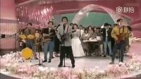 珍藏视频: 刘德华主持节目, beyond唱《真的爱你》送上祝福!