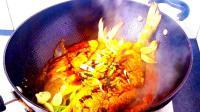 30多年第一次吃这样的红烧鱼, 皮香肉嫩, 一个人可以吃两条!
