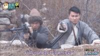 四川方言: 爆笑吐槽抗日神剧, 手枪加手榴弹打出了迫击炮的效果!