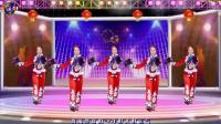 卢清秀广场舞《好人就有好运》原创附分解教学