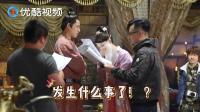 柜中美人:片场为何频频NG?周渝民陈瑶为何不停笑场?