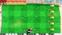 死神大战植物僵尸 黑崎一护孤军奋战一把大刀就够了《AVINGE小游戏娱乐》