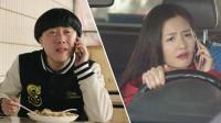 陈翔六点半: 美女打电话让男友帮忙修车, 最后却把对方骂懵了!