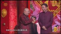 冯巩王振华 2018辽宁卫视春晚小品《乡音总关情2》搞笑归来