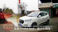 中国交通事故合集20180227: 每天10分钟最新国内车祸实例, 助你提高安全意识