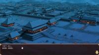 皇帝成长计划: 京城封锁抓刺客, 楚河王要躲地洞防身了