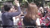 日本或将沉没? 科学家称可移民中国, 美国为什么不接受日本难民?