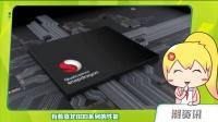 高通骁龙700正式发布 | 疑似一加新旗舰曝光
