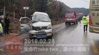 中国交通事故合集20180228: 每天10分钟最新国内车祸实例, 助你提高安全意识