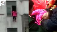 【整点辣报】12岁女孩开学前日跳楼/教授集体为新生洗脚/百日高考誓师大会