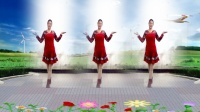 建群村广场舞32步《吉祥飞舞》编舞 阿采2018年最新广场舞带歌词
