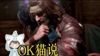【OK猫说】《斗罗大陆》小唐三如何成功踏上求学之路? ! 是爱吗? 是责任吗? !