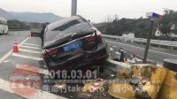 中国交通事故合集20180301: 每天10分钟最新国内车祸实例, 助你提高安全意识