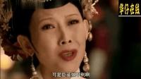 《甄嬛传》把配音关掉, 皇后娘娘蔡少芬原声, 这是要笑死人的节奏啊!